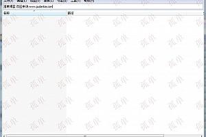 Everything(文件快速搜索工具)v1.4.1.935绿色版